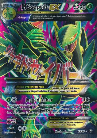 M Sceptile-EX (Pokemon XY Ancient Origins) *Excellent / Light played*